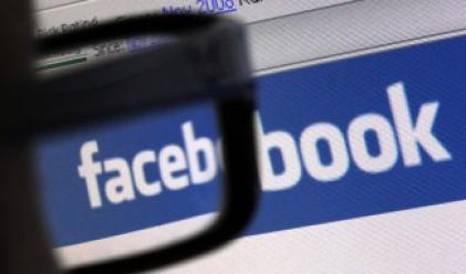 Facebook планира да закупи Face.com