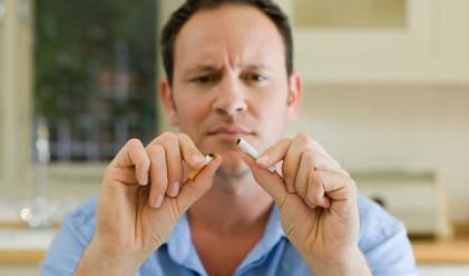 До 2030 г. цигарите ще убиват повече от 8 млн. души годишно