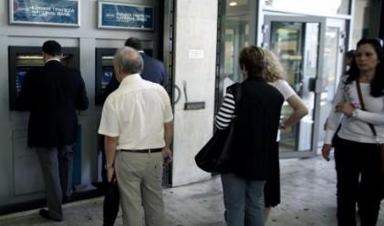 Гръцка банка: Опасността Гърция да напусне еврозоната вече не е теоретична