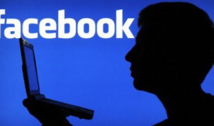 Кой е по-зависим от социалните мрежи