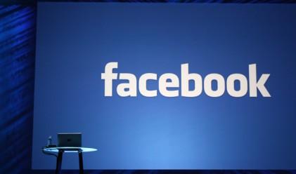 Акциите на Facebook падат с още 20%?