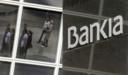 Над 30 млрд. евро са изтеглени от испанските банки