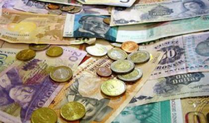 Интервенция на новозеландската централна банка смъкна кивито