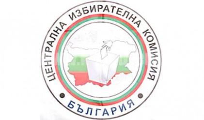ЦИК: Съдът да реши дали да се касират изборите
