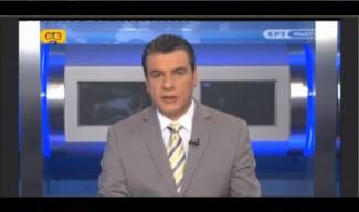 Порно вместо кризата в новините в Гърция