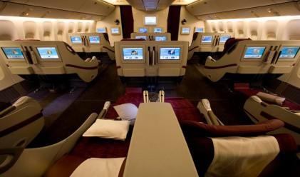 Qatar Airways с промоция: Двама на цената на един в бизнес класа