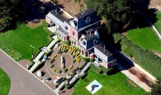 Вече не можете да си купите имението Невърленд на Майкъл Джексън