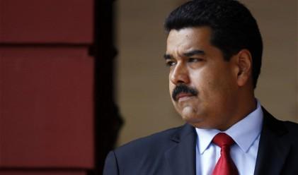 Минималната заплата във Венецуела скача с нови 30%