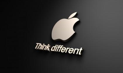 Акциите на Apple направиха нещо, което не са правили от 18 години
