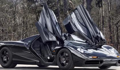 McLaren продава една от най-редките и бързи коли, правени някога