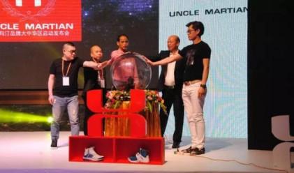 Китайцитe изкопираха една от най-популярните спортни марки