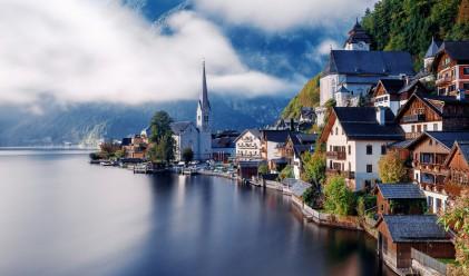 20 очарователни градчета и селца от всички краища на света