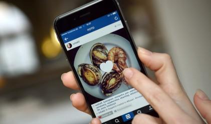 10-годишен хакна Instagram и получи 10 000 долара от Facebook