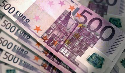 ЕЦБ спира печатането на най-голямата европейска банкнота