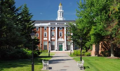 Университетите с най-добра репутация в света през 2016 г.