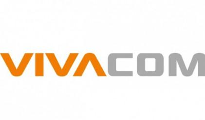 VIVACOM придоби нови честоти