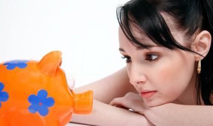 Пет неща, които да правите ежемесечно, за да имате повече пари