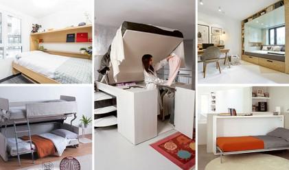 13 легла, създадени специално за малки стаи