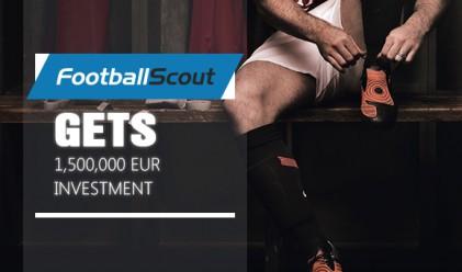 Футболният LinkedIn привлече 1.5 млн. евро инвестиция от NEVEQ II
