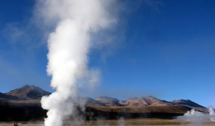 Това е третото по големина гейзерно поле в света
