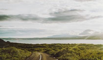 По пътищата на Исландия