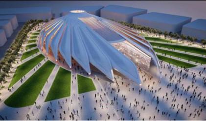 Как ще изглежда мястото, където ще се проведе Дубай Еспо 2020