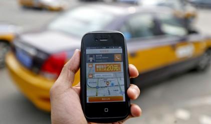 Китайският конкурент на Uber планира IPO през 2018 г.?