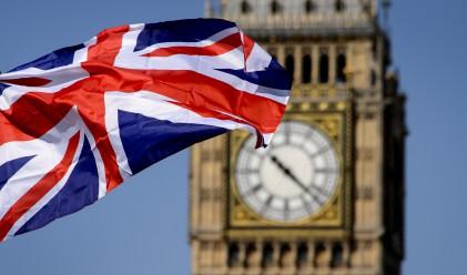 Инфлацията във Великобритания се забавя