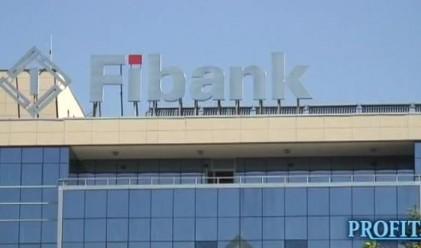 Fitch потвърди рейтинга на Fibank със стабилна перспектива