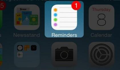Една полезна функция на iPhone, която със сигурност не използвате