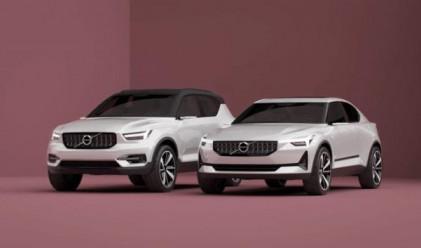 Volvo представя два нови малки автомобила в семейството си