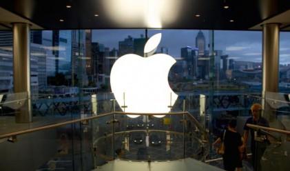 Доставчик на Apple погрешка разкрива тайната на новия iPhone