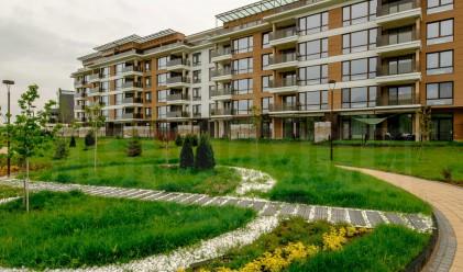 Имот на седмицата: Четиристаен апартамент в екокомплекс