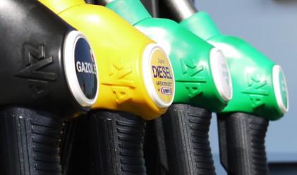 Стотици бензиностанции във Франция останаха без горива