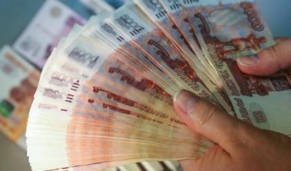Чуждите банки, напуснали Русия са загубили 2 млрд. долара
