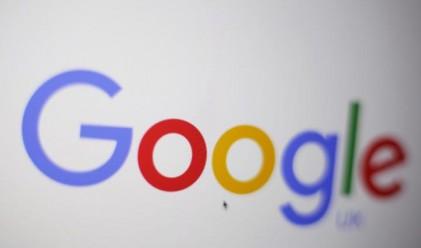Полицията нахлу в централата на Google в Париж