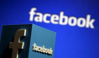 Facebook въвежда 24-часово видеоизлъчване