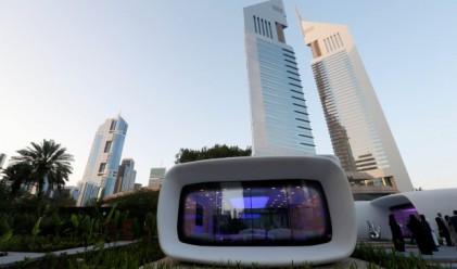 В Дубай откриха първата сграда, създадена чрез 3D принтиране