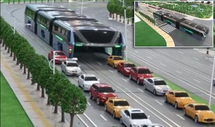 В Китай показаха бъдещето на градския транспорт