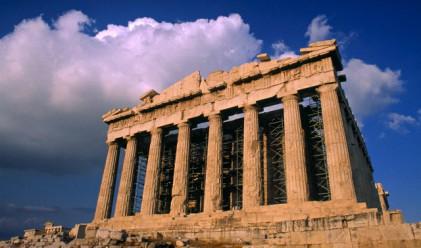 Атина ще получи поредния транш финансова помощ