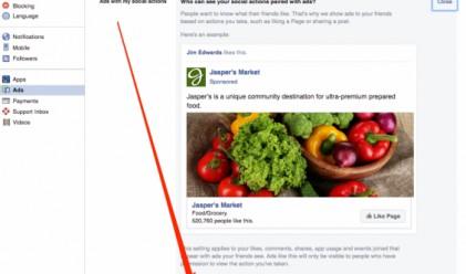 Как да ограничите достъпа на Facebook до личните ви данни?