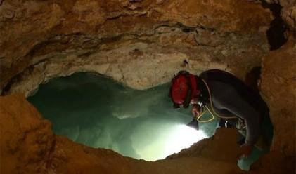 Под Румъния се крие извънземен свят на 5,5 милиона години