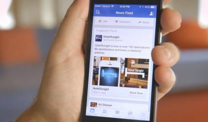 Facebook залага всичко на мобилната реклама