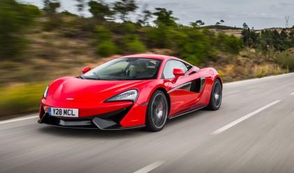 Достъпен суперавтомобил представиха и от McLaren