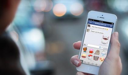 Изследваха 10 млн. съобщения на мъже и жени от Facebook