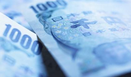 Доларът поскъпна до едномесечен връх спрямо йената