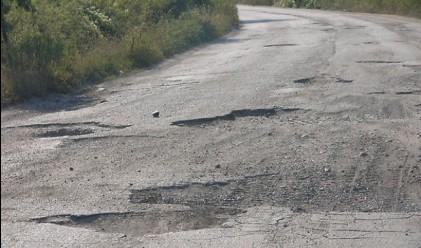 Жена осъди община заради улична дупка