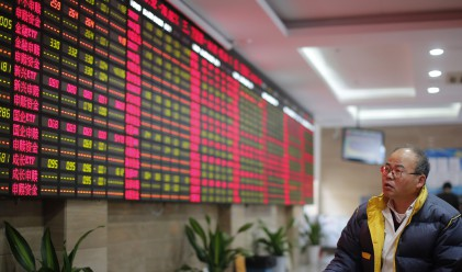 Азиатските индекси стартират седмицата с понижения