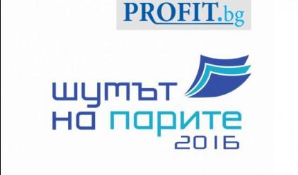 Днес стартира Шумът на парите: 42-а лектори от България и чужбина