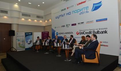 Д. Ганев: Възможностите за инвестиции в имоти са много добри